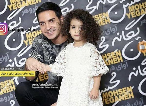 عکسی از محسن یگانه و دخترش در یک مراسم