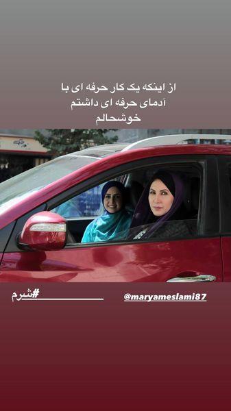 ماشین قرمز رنگ فاطمه گودرزی + عکس