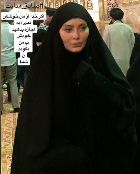 حجاب کامل سحر قریشی در حرم امام رضا(ع) + عکس