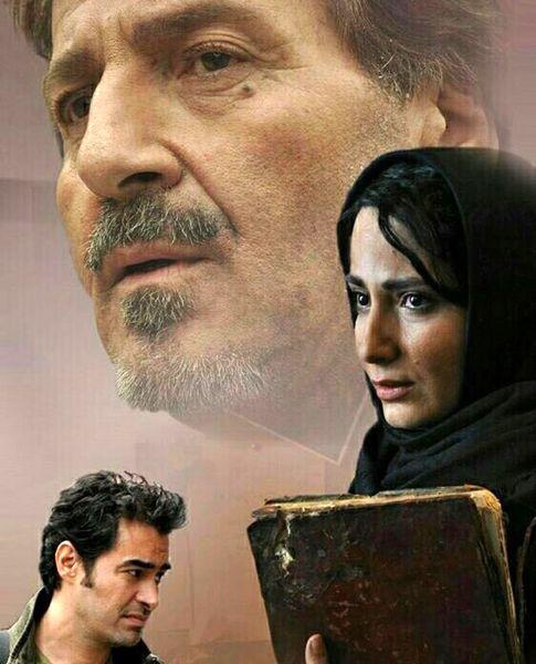 یادگاری خانم بازیگر از همبازی شدن با شهاب حسینی+عکس