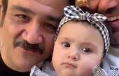 مهران غفوریان و دختر ناز تپلی اش+عکس