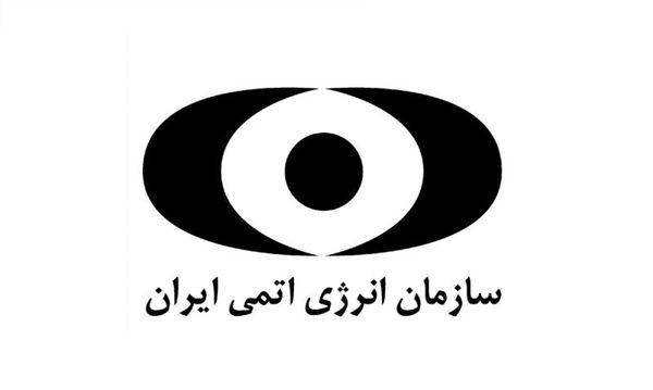 توافق ایران و آژانس برای توقف اجرای پروتکل الحاقی و دسترسیهای برجامی