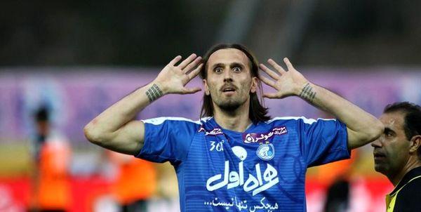 واکنش باشگاه استقلال به شکایت پروپیچ+عکس