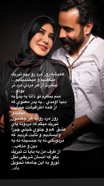دلنوشته عاشقانه نسیم ادبی برای همسر مرحومش + عکس