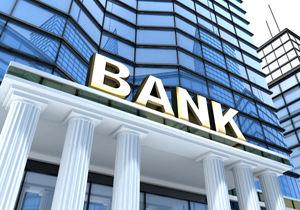 کمرویی تهران، از رفتار بانک های خارجی نشات می گیرد