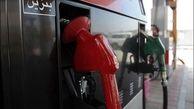 آیا دولت نرخ بنزین را مجدد افزایش میدهد؟