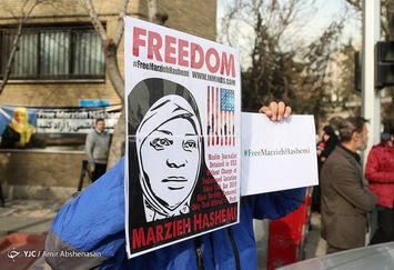 چرا سلبریتی ها به بازداشت خبرنگار زن در امریکا اعتراض نکردند؟