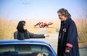 بازگشت ساره بیات با «سمفونی نهم» به سینماها