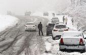 پیشبینی کولاک برف در ۲۰ استان/هشدار وقوع بهمن در ۴ استان