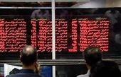 سنگینترین صفهای خرید و فروش سهام در ۲۲ آذر
