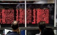 سنگینترین صفهای خرید و فروش سهام در پنجم خرداد