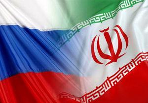 پرچم ایران بر سر در دومای روسیه+ عکس