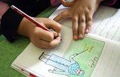 والدین سختگیریهای افراطی نسبت به تکالیف فرزندان نداشته باشند