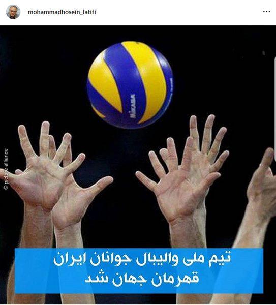 تبریک آقای کارگردان معروف به مردم ایران