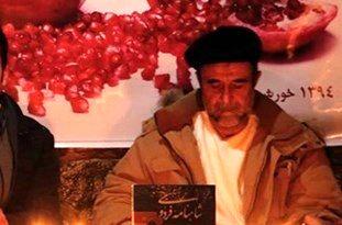 نظام الدین شکوهی درگذشت