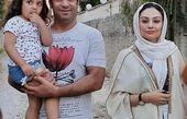 عکس جدید یکتا ناصر و خانواده
