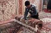 نمایشگاه تخصصی فرش دستباف اصفهان برگزار میشود