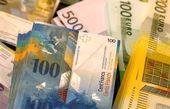 قیمت ارز مسافرتی امروز ۹۷/۱۲/۰۴|یورو ۱۴ هزار و ۴۵۷ تومان شد