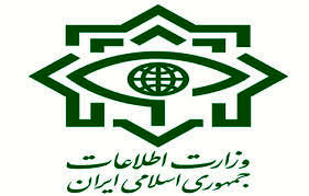 وزارت اطلاعات مستند «فرجام جنایت» را منتشر کرد