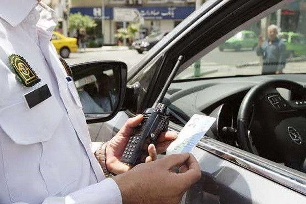 آخرین مهلت بهرهمندی از بخشودگی جرایم رانندگی