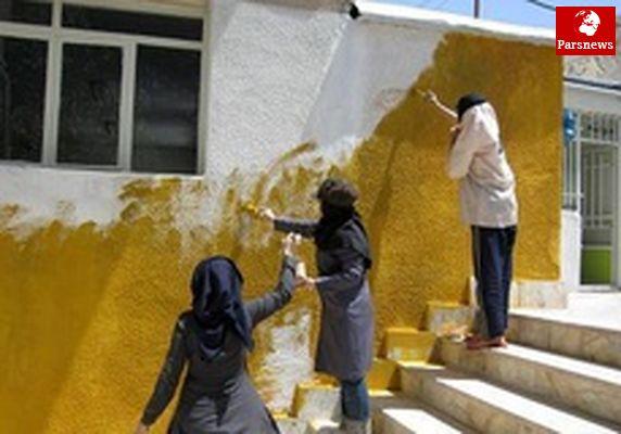 آغاز طرح شادابسازی مدارس برای مهر ۹۲