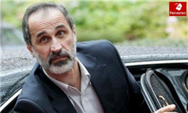 رئیس ائتلاف معارضان سوریه از سمت خود استعفا کرد.