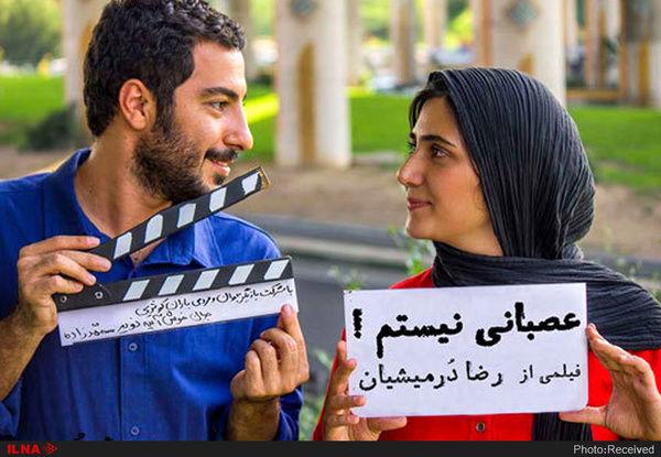 «عصبانی نیستم» سیاه نماست یا فیلمهای انتخاباتی !!