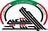 دخالت فرانسه در امور داخلی عراق قابل قبول نیست