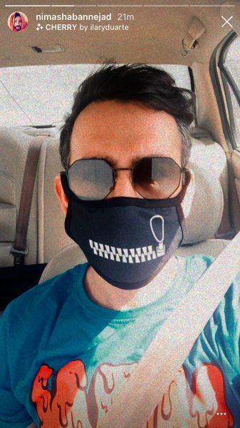 ماسک متفاوت نیما شعباننژاد + عکس