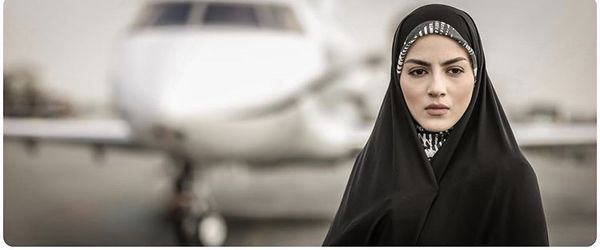دختر عاشق پیشه سریال آقازاده + عکس