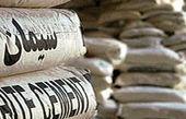 کاهش ۴۰ درصدی قیمت سیمان