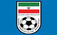 اطلاعیه فدراسیون فوتبال در واکنش به اظهارات رئیس فراکسیون ورزش مجلس