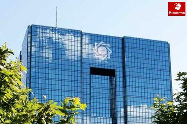 اولین قرارداد بانکی پسابرجام ایران امضا رسید