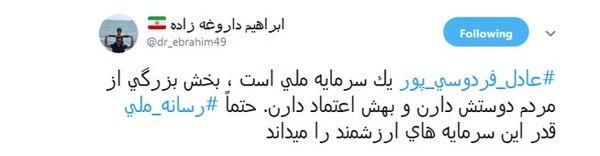 """حمایت تمام قد دبیر جشنواره فجر از """"عادل فردوسیپور"""" /عکس"""