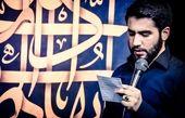 مداحی جنجالی و سیاسی در مراسم عزای حسینی+فیلم