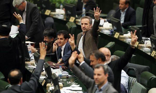 این نمایندگان به لایحه جنجالی FATF رای مثبت دادند؟ + گرایش فراکسیونی
