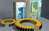 ضمانتنامههای ضعیف بانکی، یکی از دلایل اصلی افزایش معوقات/ چرا برخی از وامها در خارج از کشور هزینه میشود؟