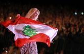 شکیرا: : سلام لبنان