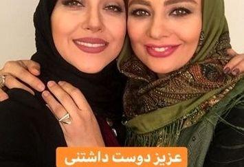 عکس دو خانم بازیگر زیبا در آغوش یکدیگر