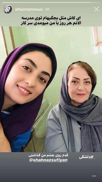 بازیگر سریال پرگار در کنار مادرش + عکس