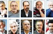"""""""نان""""با کباب اغتشاش/به لب رساندن جان مردم با کلید واژههای فرماندهان فتنه اقتصادی"""