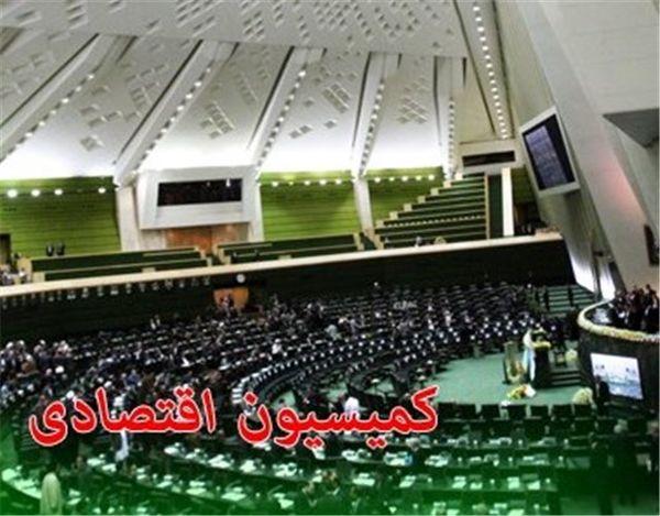 عدم حضور وزرای صمت و جهاد در نشست کمیسیون اقتصادی