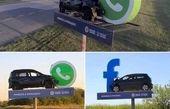 تبلیغ خلاقانه عدم استفاده از فضای مجازی حین رانندگی + عکس