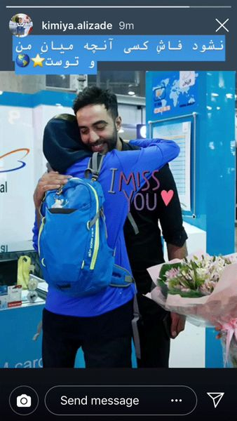 ابراز عشق کیمیا علیزاده و همسرش بعد از بازگشت از مسابقات+عکس