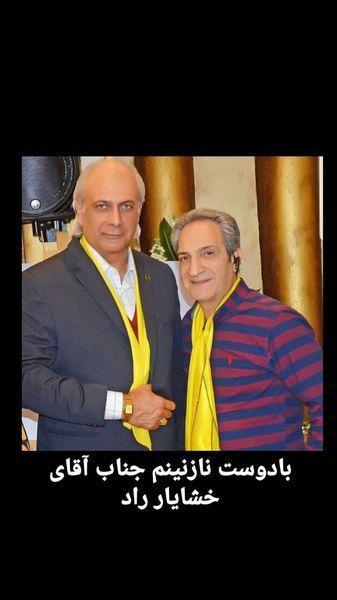 بهمنداندر کنار دوست عزیزش + عکس