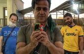 رامین راستاد و دوستانش در قشم + عکس