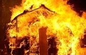 پسر جوان، پدرش را در آتش سوزاند