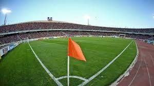 آزادی برای فینال لیگ قهرمانان آسیا آماده میشود؟