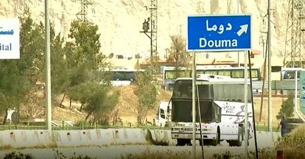بارزسان سازمان منع تسلیحات شیمیایی امروز وارد دوما میشوند