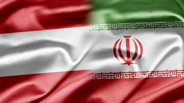 اتریش میزبان کانال مالی ایران و اروپا میشود